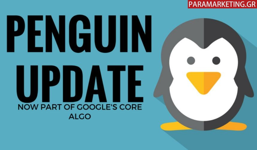 penguin-update-google-2016