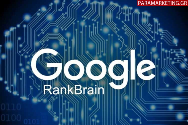 Google-Rank-Brain-seo-greece-1