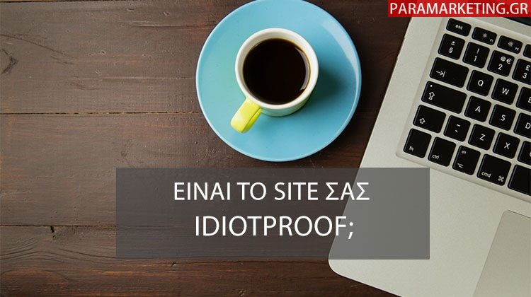 IDIOT PROOF WEBSITE-1