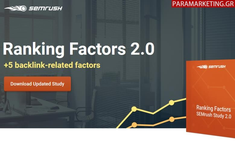 SEMRUSH-RANKING-FACTORS-2-2017