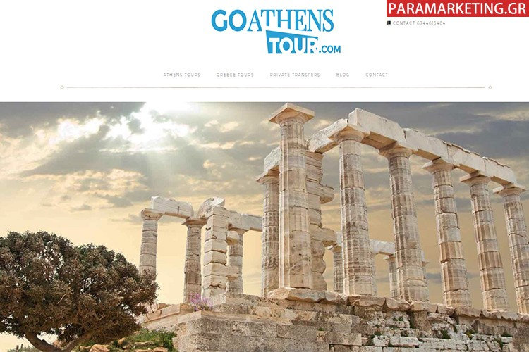 WEB DESIGN GOATHENSTOUR