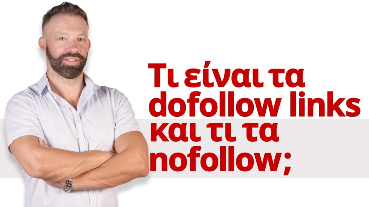 dofollow-nofollow-links-youtube-low