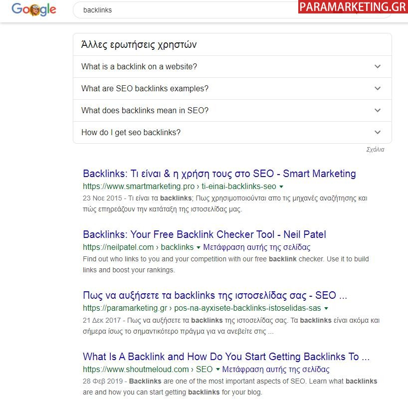 google-answering-machine