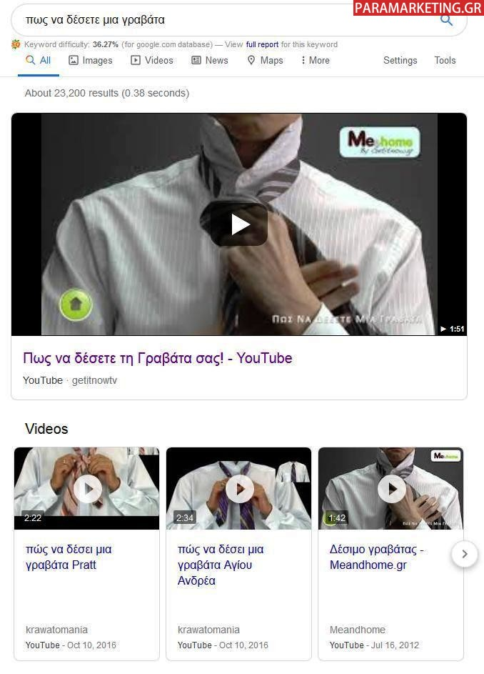 FEATURED-SNIPPETS-VIDEOS-3