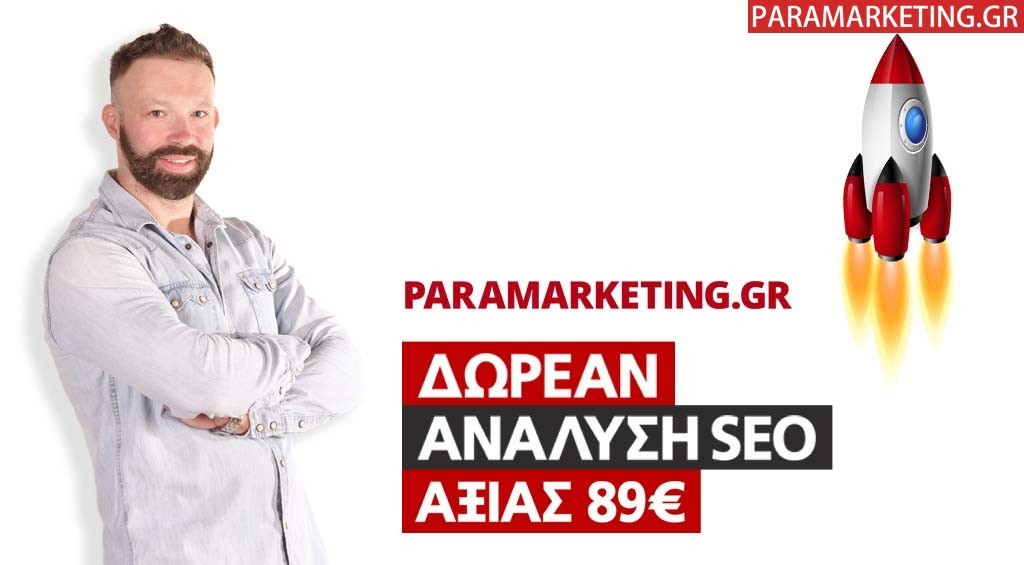SEO-analisi-audit