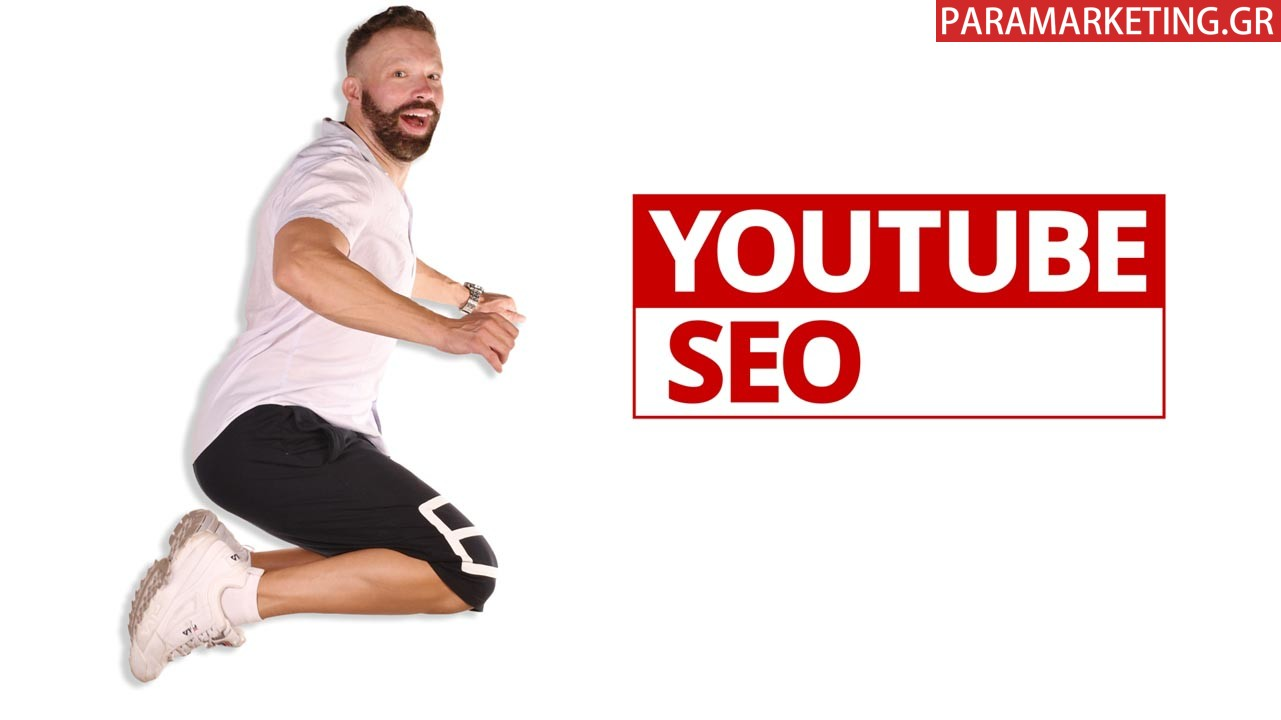 paramarketing-youtube-seo-08042020-LOW