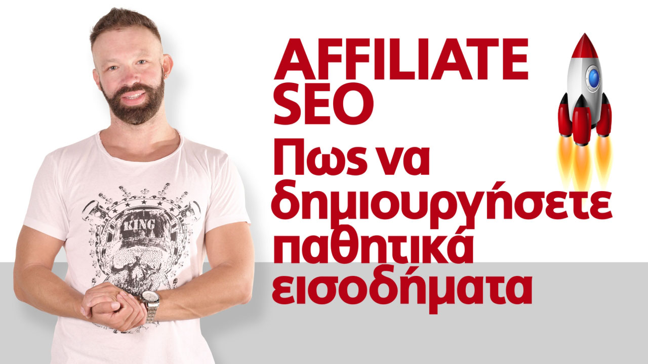 affiliate-seo-paramarketing