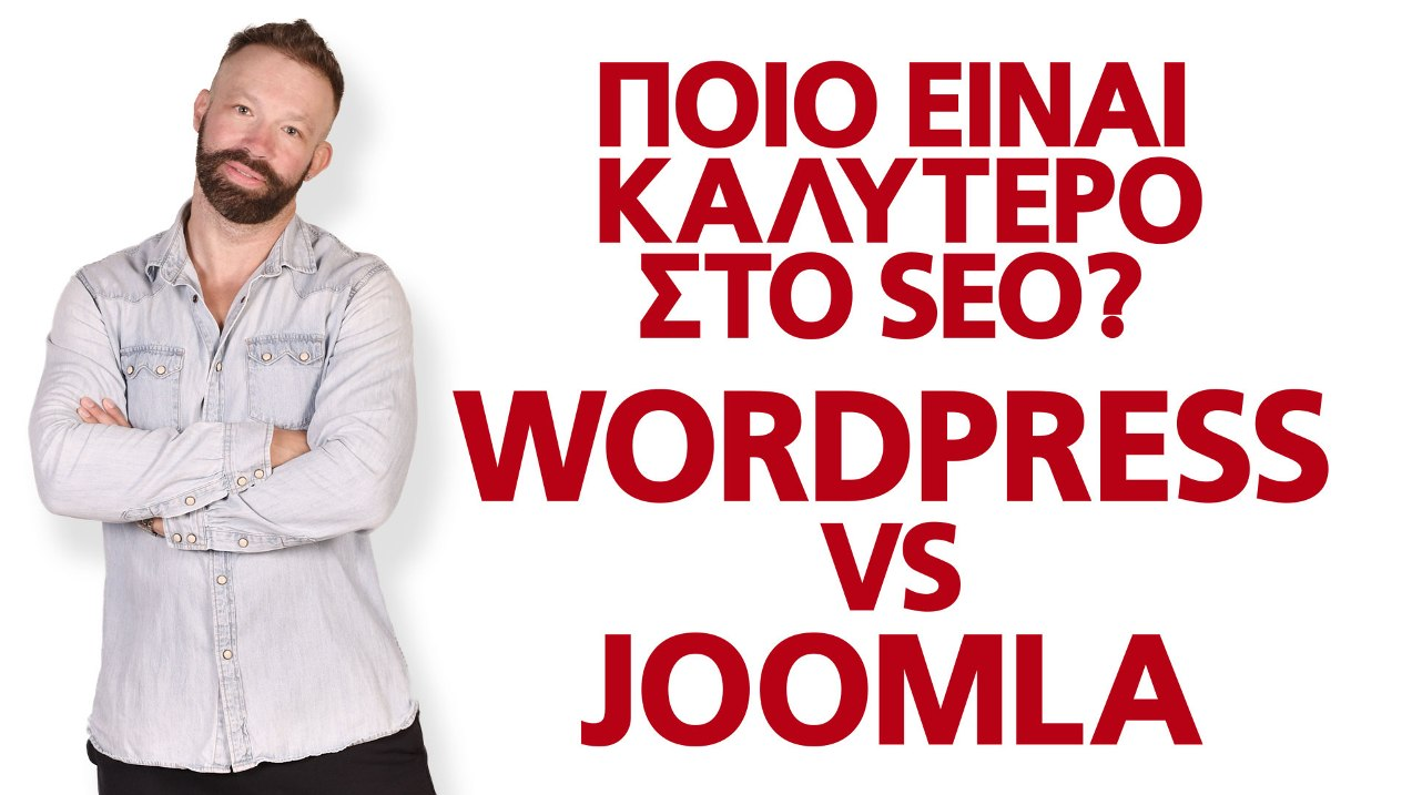 wordpress-joomla--paramarketing-LOW2