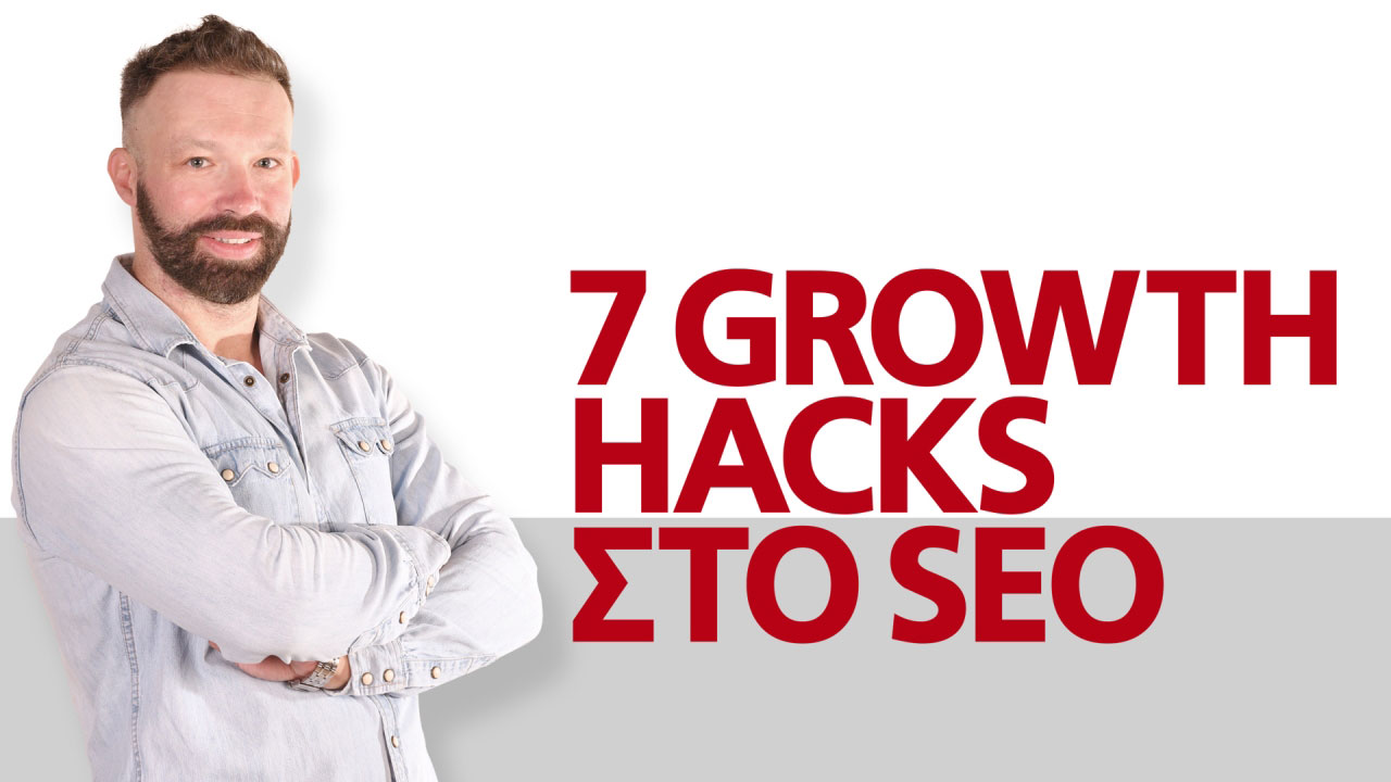 7-growth-hacks-SEO-paramarketing-LOW