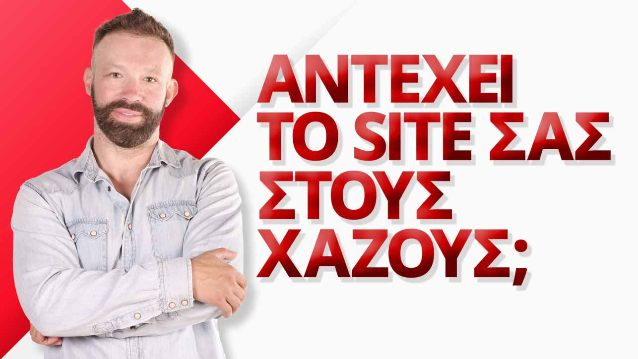 antexei-site-xazous-paramarketing-low